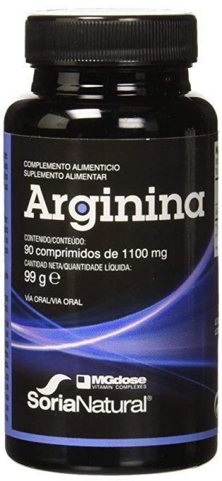 L-ARGININA HCL 1000MG. 60 TABLETAS LAMBERTS